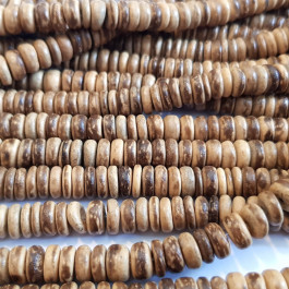 Coco Tiger Pokalet Wood Beads