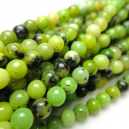 Chrysoprase 4mm Round Beads