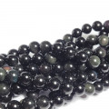 Black Obsidian 8mm Round Beads
