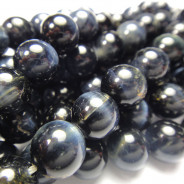 Blue Tiger Eye 8mm Round Beads