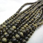 Golden Rainbow Obsidian 4mm Round Beads