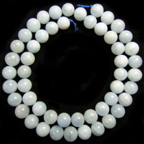 Aquamarine 8mm Round Beads