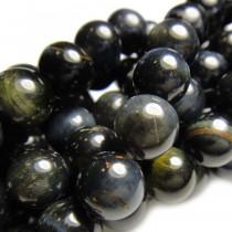 Blue Tiger Eye AB Grade 8mm Round Beads
