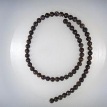 Bronzite 4mm Round Beads