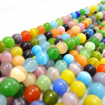 Cats Eye Multicolour 8mm Round Beads