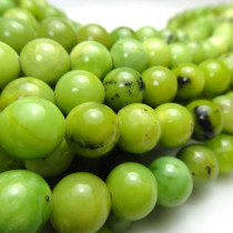 Chrysoprase 8mm Round Beads