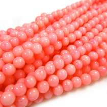 Pink Coral 4mm Round Beads