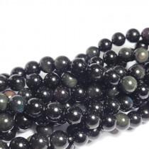 Black Obsidian 8mm Round Beads
