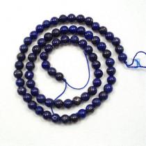 Lapis Lazuli 6mm Round Beads