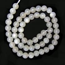 Moonstone Light Grey 8mm Round Beads