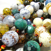 Fire Agate Multi-Colour 16mm Faceted Round Beads