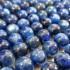 Blue Kyanite 8mm Round Beads